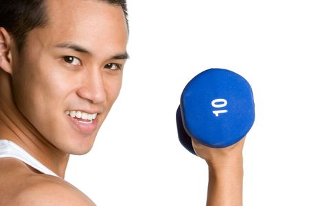 man lifting weights: Workout Man Stock Photo