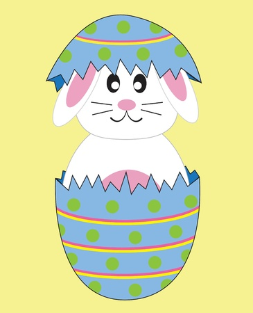 Bunny in Easter Egg Vector