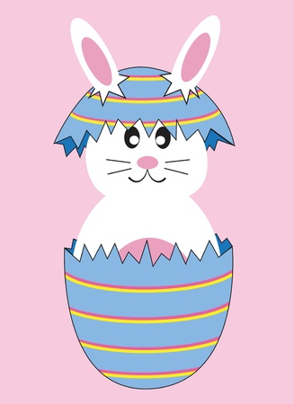 Cute Easter Egg Bunny Vector