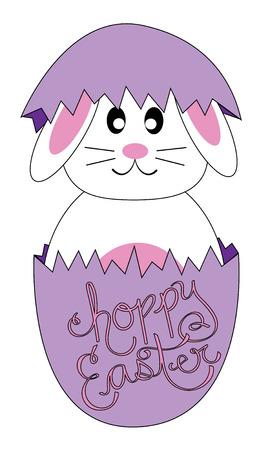 Hoppy Easter Bunny in Egg
