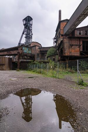 Mirroring of the mining tower of the abolished mine Hlubina