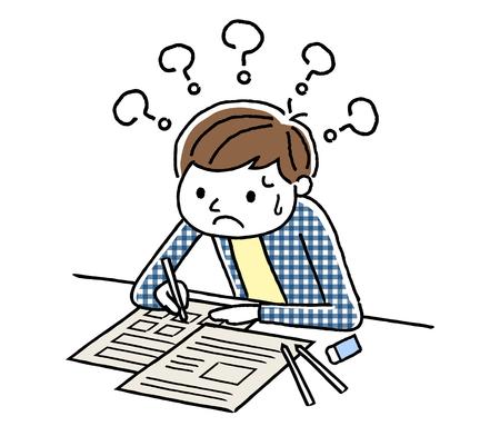 A boy studying 일러스트