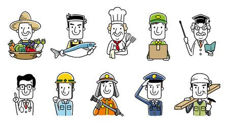 Werkende mensen, Beroep: Stelt, Variaties