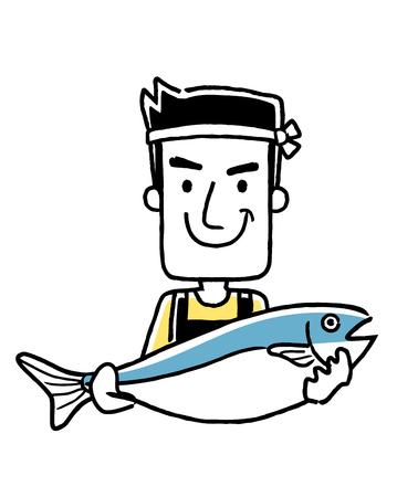 Working people, Occupation: Fishman, Fisherman Illustration