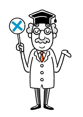 answer: Dr.: Answer. Vector illustration. Illustration