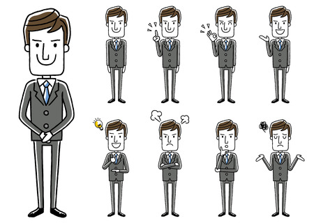Male businessman: set, variation Illustration