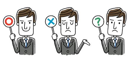男性ビジネスマン: 答え  イラスト・ベクター素材
