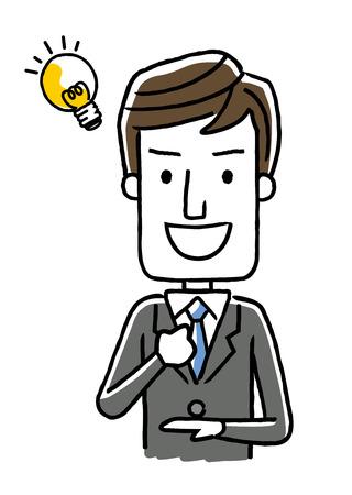 Male businessman: convincing, idea, noticing