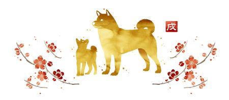 犬のイラスト: 和風