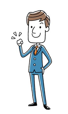 Businessman: Motivation, fine Illustration