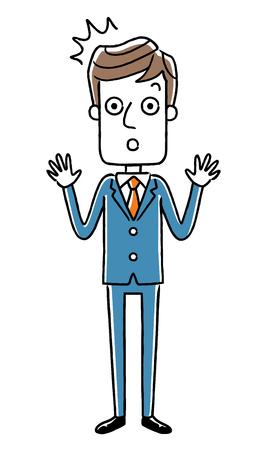 Businessmen: be surprised Illustration
