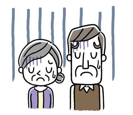Depressed senior couple. Banque d'images - 100904213