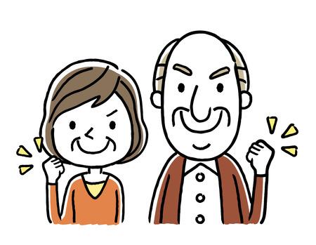 Motivated senior couple. Banque d'images - 100904227