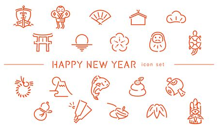 New Year illustration, icon set: for New Years cards Illustration