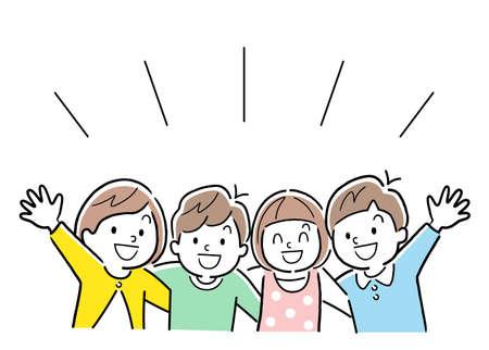 Vector Illustration Material: Smiley Children Vectores