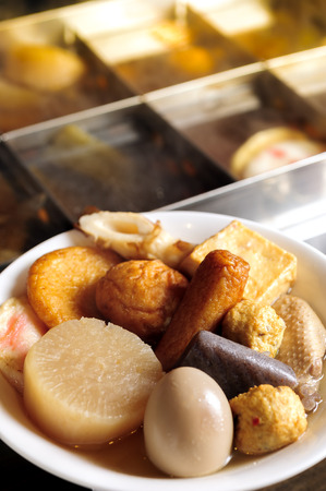 Oden close up photo