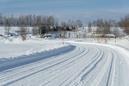 frozen winter: Snow  road
