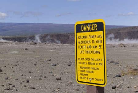 do not enter: Warning sign
