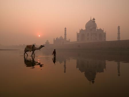 Taj Mahal, Agra India Stock Photo