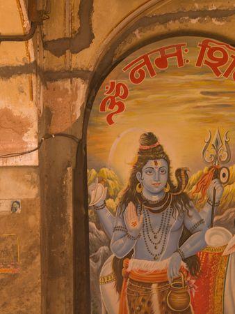 ccedil: Jaipur, India - painting on exterior wall