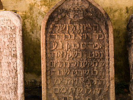 levit: Gravestone in Jewtown, Cochin, India