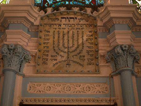 Menorah on exterior of synagogue in Mumbai