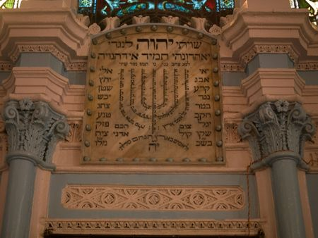 jewish: Menorah on exterior of synagogue in Mumbai