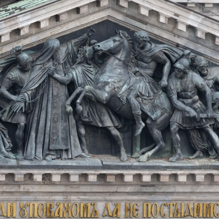 Carving details at the Saint Isaacs Cathedral, St. Petersburg, Russia photo