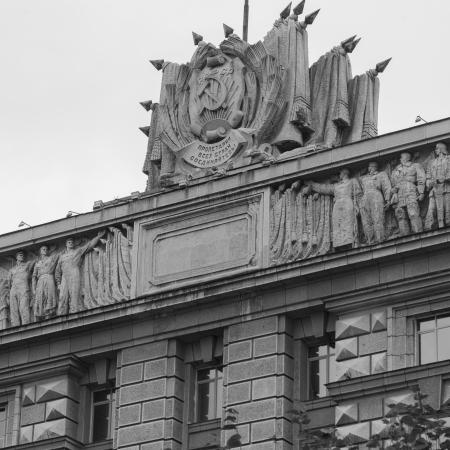 male likeness: Ver la secci�n de alta de la Casa de los Soviets, San Petersburgo, Rusia Editorial