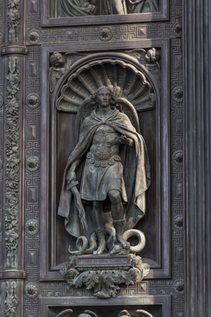 traditionally russian: Detail of a carved door of the Saint Isaacs Cathedral, St. Isaacs Square, St. Petersburg, Russia