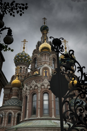 traditionally russian: Entrance of the Church of the Saviour on Spilled Blood, St. Petersburg, Russia