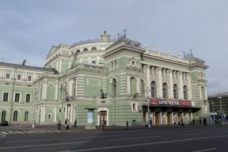 Facade of the Mariinsky Theatre, St. Petersburg, Russia