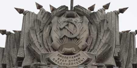 Architectural detail of an office building, House Of Soviets, St. Petersburg, Russia Editorial