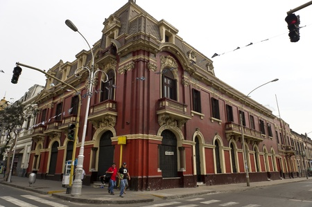 republic of peru: Low angle view of a building, Historic Centre of Lima, Lima, Peru