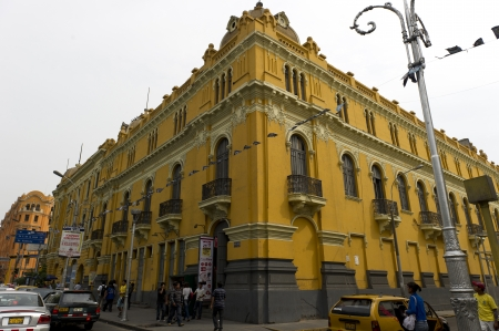 lima: Low angle view of a building, Historic Centre of Lima, Lima, Peru