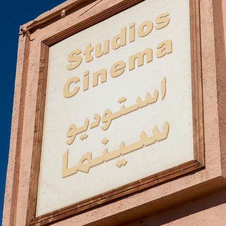 Close-up of signboard of Atlas Corporation Studios, Ouarzazate, Morocco Editorial