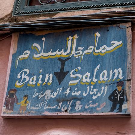 Bilingual signboard on wall, Medina, Marrakesh, Morocco