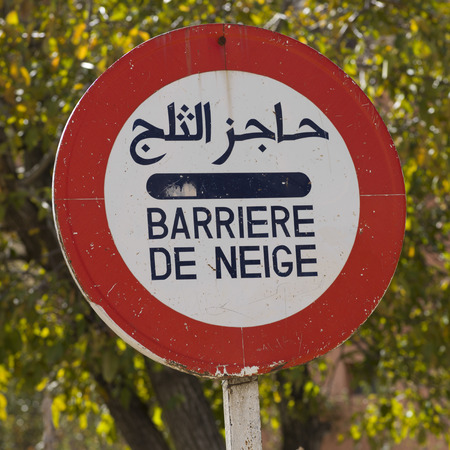traditionally french: Close-up of bilingual road sign, Atlas Mountains, Morocco Stock Photo