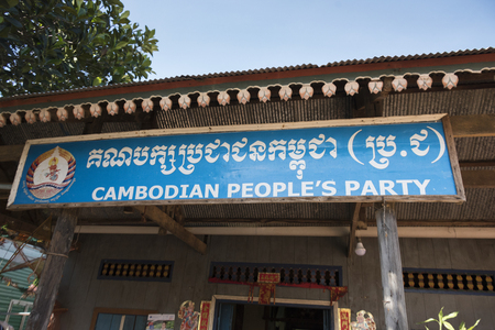 Low angle view of office of Cambodian Peoples Party, Siem Reap, Cambodia 新聞圖片