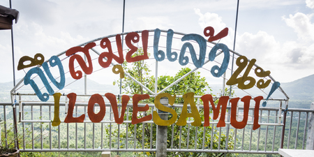 bilingual: Close-up of I Love Samui sign, Koh Samui, Surat Thani Province, Thailand