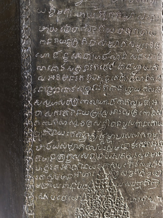 寺院の壁に書かれたテキスト, クロンシェムリアップ, シェムリアップ, カンボジア