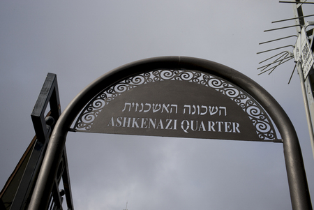 Low angle view of the signboard at the entrance of Ashkenazi Quarter, Safed, Northern District, Israel Banco de Imagens - 91828890