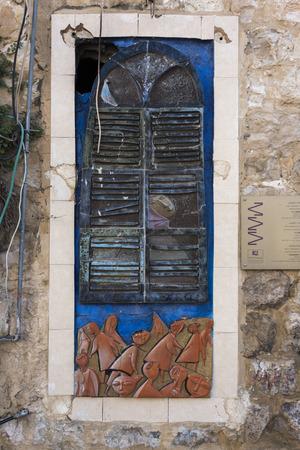 스테인드 글라스 창, 하이파, 하이파 지구, 이스라엘 스톡 콘텐츠 - 91790731