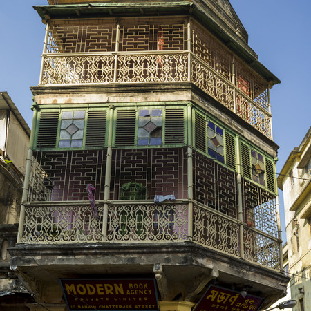 Low angle view of old building, College Street, Kolkata, West Bengal, India
