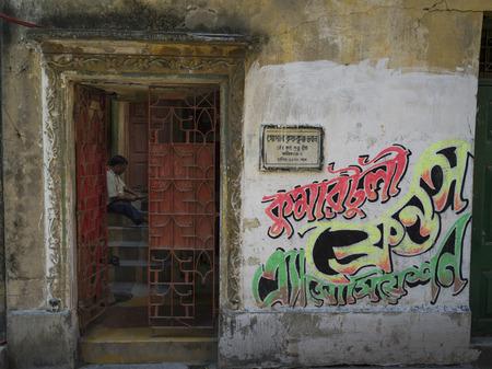 Graffiti on the wall of house, Kolkata, West Bengal, India Editöryel