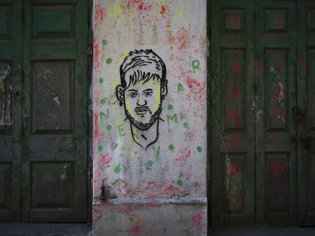 Graffiti painting of Neymar the soccer player on the wall of house, Kolkata, West Bengal, India