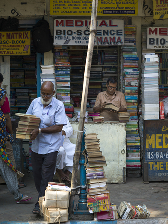 People at book store, Kolkata, West Bengal, India