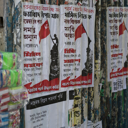Political posters on wall, Kolkata, West Bengal, India