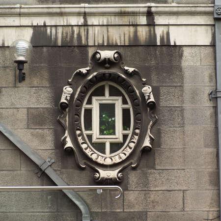 Dublin, Ireland - Trinity College photo