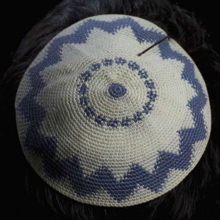 yarmulke: Kippah - Yarmulke - Jewish skullcap